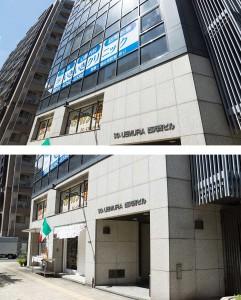 clinic-facade