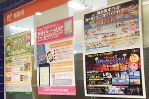 大阪駅前第2ビル郵便局